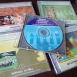 Перлини української культури - 5 CD Сборник, фото №2