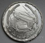 """1 фунт 1968 г. Египет """" Асуанская плотина """", серебро, фото №3"""