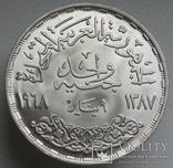 """1 фунт 1968 г. Египет """" Асуанская плотина """", серебро, фото №7"""