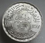 """1 фунт 1968 г. Египет """" Асуанская плотина """", серебро, фото №8"""