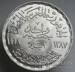 """1 фунт 1968 г. Египет """" Асуанская плотина """", серебро, фото №9"""