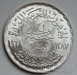 """1 фунт 1968 г. Египет """" Асуанская плотина """", серебро, фото №10"""