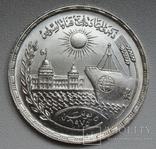 "1 фунт 1976 г. Египет "" Суэцкий канал "", серебро, фото №2"