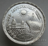"1 фунт 1976 г. Египет "" Суэцкий канал "", серебро, фото №4"