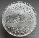 "1 фунт 1976 г. Египет "" Суэцкий канал "", серебро, фото №6"