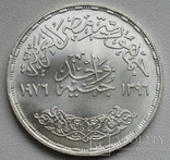 "1 фунт 1976 г. Египет "" Суэцкий канал "", серебро, фото №9"