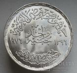 """1 фунт 1976 г. Египет """" ФАО """", серебро, фото №8"""