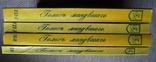 Книголюб Українське товариство прихильників книги Комплект репринт, фото №3