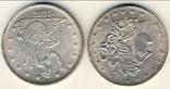 Долари США - копії., фото №3