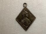 Медаль Победителю мир с Портою 1774 года s74 копия, фото №2