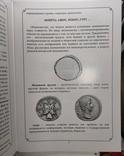 Введение в античную римскую нумизматику, фото №6