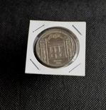 5 рублей Госбанк 1991 в холдері, фото №3