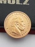 20 марок 1875. Пруссия. Золото., фото №2