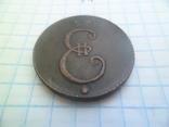 1 копейка 1796 рік копія, фото №5