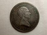 Медаль в честь Василия Андреевича Жуковского 1782 1852 г s80 размер 50мм копия, фото №2