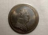 Медаль Биржа Движим пользою Александр 1 1805 год s81 размер 50мм копия, фото №3