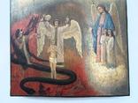 Икона Страшный суд, фото №4