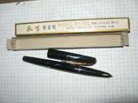 Ручка китайская, фото №2