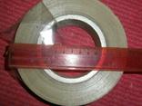 Лента для изоляции обмоток трансформаторов СССР, фото №3