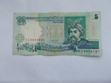 5 гривень 1997 г. Ющенко - 3, фото №2