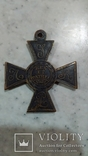 Крест Виртути Милитари 1831 года Virtuti militari 5 степень копия, фото №2