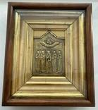 Икона Святых бронза, фото №2