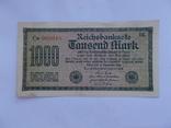 1000 марок 1923 г. -2, фото №2