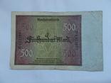 500 марок 1922 г., фото №3