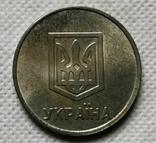 Гривна 1992 год украина копия, фото №3