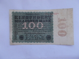 100 миллионов марок 1923 г. - 2, фото №2