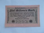 5 миллионов марок 1923 г., фото №2