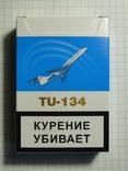 Сигареты ТU-134