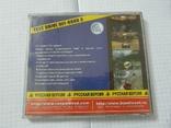 Диск-игра для Playstation.№28, фото №4