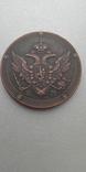 Кольцевые 5 копеек 1802 года КМ, копия монеты, фото №3