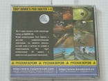 Диск-игра для Playstation.№31, фото №4