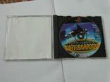 Диск-игра для Playstation.№32, фото №2