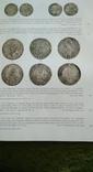 Каталог , аукционник монет ,города Майнц., фото №10