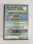 Soccer Tsuku 2002 (PS2, NTSC-J), фото №3
