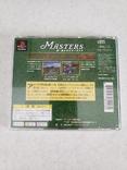 Masters Shin Harukanaru Augusta (PS1, NTSC-J), фото №3