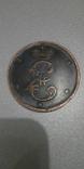 5 копеек 1796 украшенный вензель копия монеты Екатерины 2, фото №3