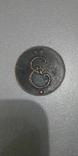 1 копейка 1796 год Редкая монета копия, фото №3