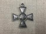 ЗОВО. Георгиевский крест 4-й ст. №113242, фото №3
