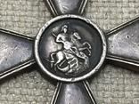 ЗОВО. Георгиевский крест 4-й ст. №113242, фото №6