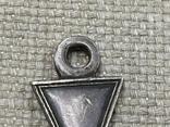 ЗОВО. Георгиевский крест 4-й ст. №113242, фото №7