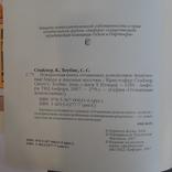 Поваренная книга отчаянных домохозяек Более 125 рецептов 2007, фото №7