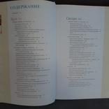 Поваренная книга отчаянных домохозяек Более 125 рецептов 2007, фото №8