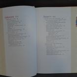 Поваренная книга отчаянных домохозяек Более 125 рецептов 2007, фото №9