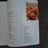 Книга о вкусной и здоровой пище 2008, фото №7