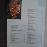 Книга о вкусной и здоровой пище 2008, фото №8