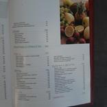 Книга о вкусной и здоровой пище 2008, фото №9